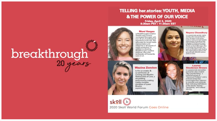 Skoll World Virtual Forum - Breakthrough Panel